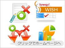 Synergy! WISH