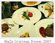 WaZa Cristmas Dinner 2007