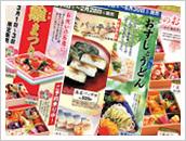 日本初の本格的セントラルキッチンの建設 ~チェーン展開を見据えて~