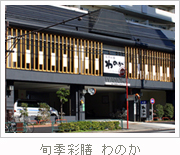 復活への狼煙1 ~ 「海鮮三崎港」 誕生 ~