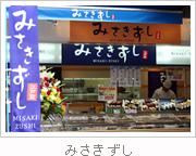 復活への狼煙2 ~ テイクアウト業態の積極的出店 ~
