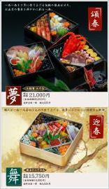 日本の和食文化と京樽の販売戦略の関わり
